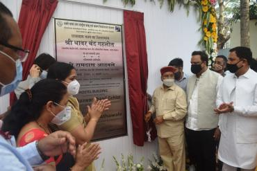 Foundation Stone Laying  of Hostel building done by Dr.Thaawar Chand Gehlot, Hon. Union Minister for Social Justice and Empowerment